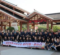公司工会组织2019年职工健步走活动